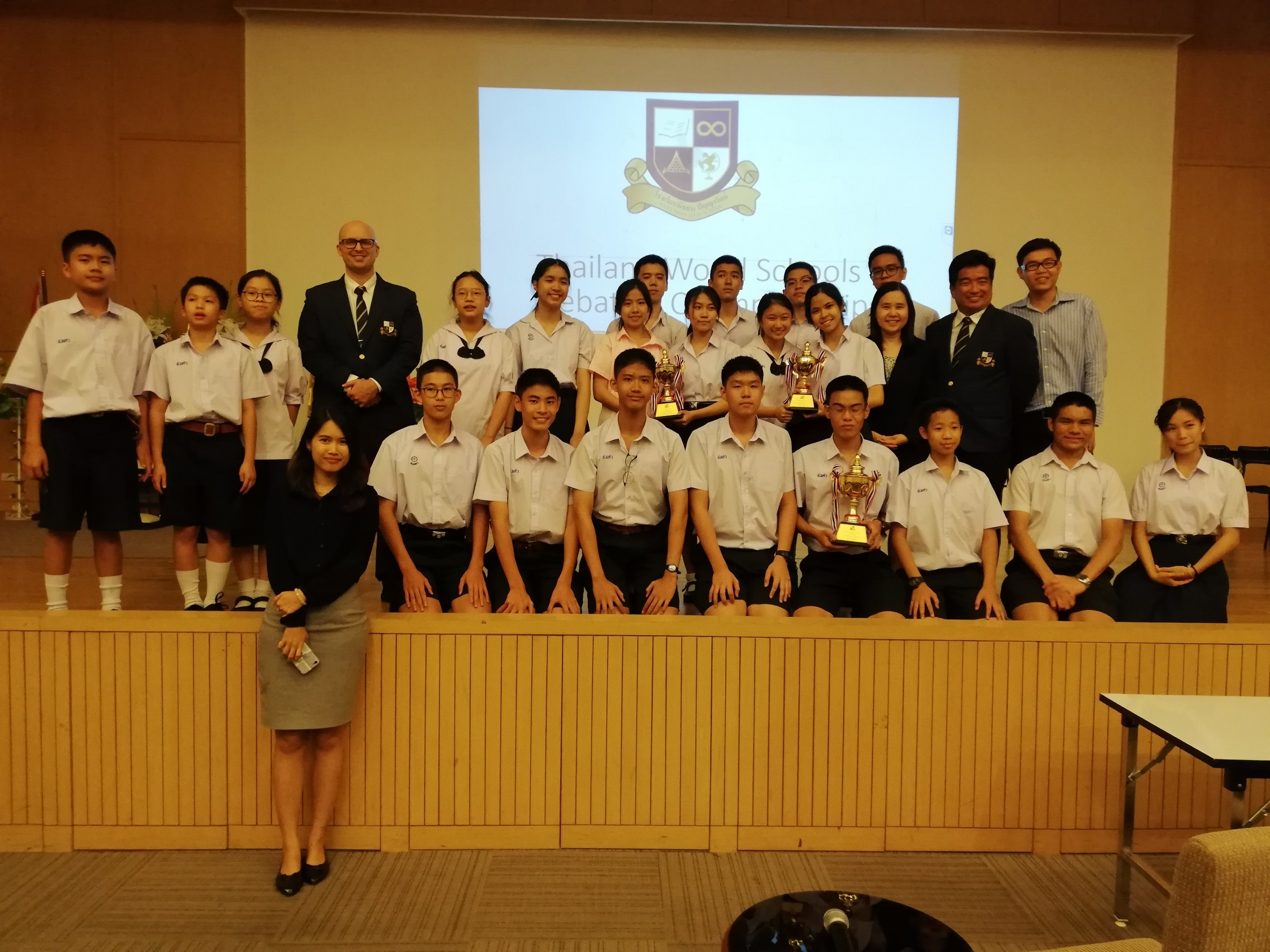 7th Phs High School Debate Challenge The English Program For